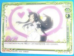 K-ON! Anime Trading Card Precious Memories 01-159 Mio Akiyama Maid Moe Moe Kyun♡