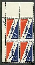 United States  1959  Scott # C-56  MNH Plate Block