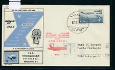 12546) LH FF Kuwait - Delhi Indien 6.9.63, Sp cover, plane
