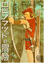 "Poster The Adventures of Robin Hood 1940 First Release Japanese B3 14""x20"" NM 9"