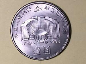 * Original *, CHINA PRC 1 YUAN 1988 People's Bank of China