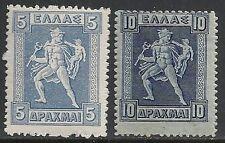 Greece stamps 1911 Yv 192-193 Mlh Vf