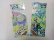 100 RUBLES Russia FIFA 2018 World Cup Russia Polymer UNC FROM bundle