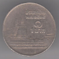 Thailand 1 Baht 1992 Copper Nickel Coin - Phra Kaew Temple, Bangkok - Rama IX