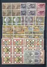 VATICAN Religion Blocks Used x Appx 50 (Apx 200 Stamps) NT 614