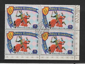 1978 Equatorial Guinea - Knights and Horses - Corner Block -  Used.