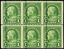 632, Mint NH 1¢ RARE Misperforation Error Block of Six - Stuart Katz