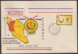 (A5)MALAYSIA 1963 PERAK SULTAN PRIVATE FDC SIBU SARAWAK CDS