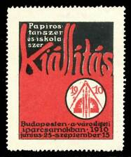 Hungary Poster Stamp - 1910, Budapest - Stationery & Educational Aids Show