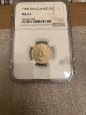 Hong Kong 10 Cents, 1980, NGC MS 63 Key Date