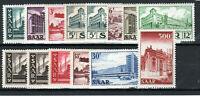 Germany - Saar 1952-55 set to 500f MNH/MLH