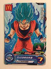 Super Dragon Ball Heroes Promo PMS-01