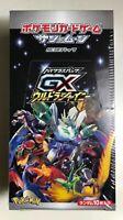 Pokemon Card - Sun & Moon - GX Ultra Shiny Sealed Booster Pack Box - Japanese