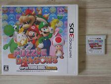 Used Puzzle & Dragons Super Mario Bros. edition Nintendo3DS Japanese Version F/S