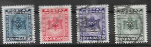 1930 Albania. Albanian Stamps Postage Due Used.