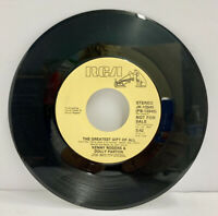 KENNY ROGERS& DOLLY PARTON- PROMO- 45 RPM RECORD IN VG + CONDITION (A32)