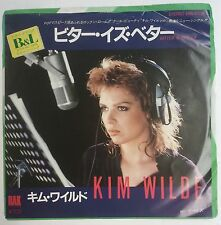 "Kim Wilde bitter is better single 7"" Japan 1981 Startseite Typ Legen Sie"