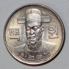 SOUTH KOREA, 100 WON 1971
