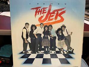 """THE JETS I DO YOU 12"""" 1987  MCA 23798"""