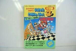 Super Mario Bros. 3 Victory Strategy Guide Book (perfect ver) NES