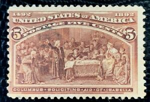 1893 US SC#234 5c Columbus Soliciting Aid From Queen Isabella