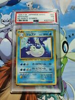 Dewgong No Rarity Symbol 1st edition Base Set 1996 Pokemon Card Game PSA 7