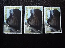 COTE D IVOIRE - timbre yvert/tellier n° 1023 x3 obl (A28) stamp