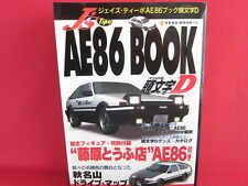 Initial D J's Deepo Ae86 Analytics illustration art book