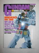 Gundam Modeling Vol.1 HGUC Catalogue Plastic Model Making Book by Media Works