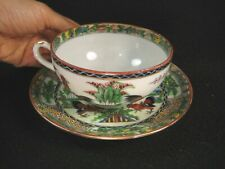 VINTAGE CHINESE HAND PAINTED CERAMIC TEACUP & SAUCER ZODIAC ROOSTER NEW YEAR