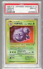 1998 Japanese VENDING Series 3 III 110 WEEZING PSA 10 Low Population