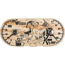 "SAUNA THERMOMETER/HYGROMETER Bath station ""Steam and heat"" 11*25 cm wooden"