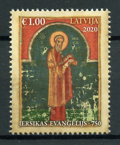 Latvia Religious Art Stamps 2020 MNH Gospel of Jersika Icons Religion 1v Set
