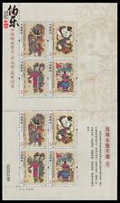 China 2011-2 Fengxiang New Year Woodprint silk Mini-pane凤翔年画