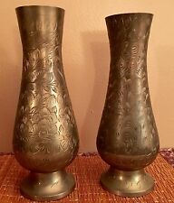 Set / Pair 2 Vintage Brass Vases, Leaf / Foliage Etched, Made In India