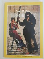 National Geographic Vol. 172 No. 4 October 1987 Women Of Arabia