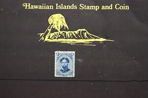 98 HAWAII #32 UNUSED ISSUED 1866 KING KAMEHAMEHA V