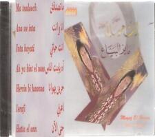 Mayez el Bayaa: Enti Hayaty, Bint el Nas, Ana w enti, Bihawana Classic Arabic CD