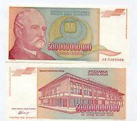 YUGOSLAVIA -EUROPE´S LARGEST BANKNOTE - 500 BILLION UNC (1993) - P137 INFLATION