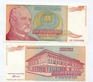 Yugoslavia Europes Largest Banknote 500 Billion UNC 1993 P137 Inflation Money