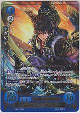 Fire Emblem 0 Cipher Card Game Booster Part 1 Ronkuu / Lon'qu B01-070R+ parallel