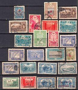 TURKEY  1916 1921   lot of 23  stamps  turquie