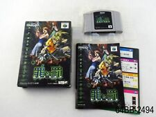 Complete Sin and Punishment Nintendo 64 Japanese Import N64 Boxed US Seller B