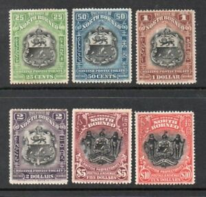 NORTH BORNEO 1911 SET *** MINT, VERY SCARCE *** cat. £1000
