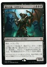 Razaketh, the Foulblooded Hour of Devastation MTG NM Japanese Flat Shipping