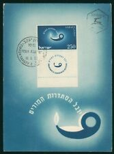MayfairStamps Israel 1955 Blue 9 Cent Envelope Combo Tabs First Day Cover wwr147
