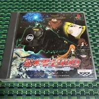 PlayStation Matsumoto Reiji 999 Story of Galaxy Express Japan PS1