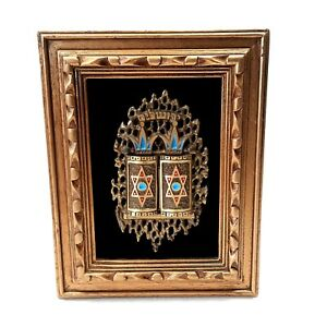 Beautiful Vintage Jewish 10 Commandments Brass Judaica Brass Plaque Wall Hanging