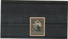 Armenia.XX.Perf.11,5