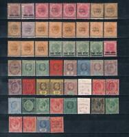 Straits Settlements 1885-1922 MH Lot CV230$ British Colony Colonial Malaya